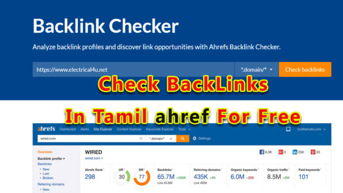 Free backlink checker In Tamil