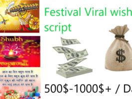 festival-wishing-script