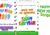 happy-new-year-2019-wishing-script-free-download
