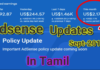 Adsense Updates in Tamil