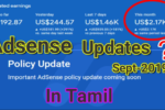 Adsense Latest Updates