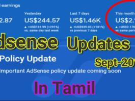 Adsense Updates in Tamil